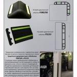 Услуги ламинирования отделочного профиля ЭЛИОН Москва